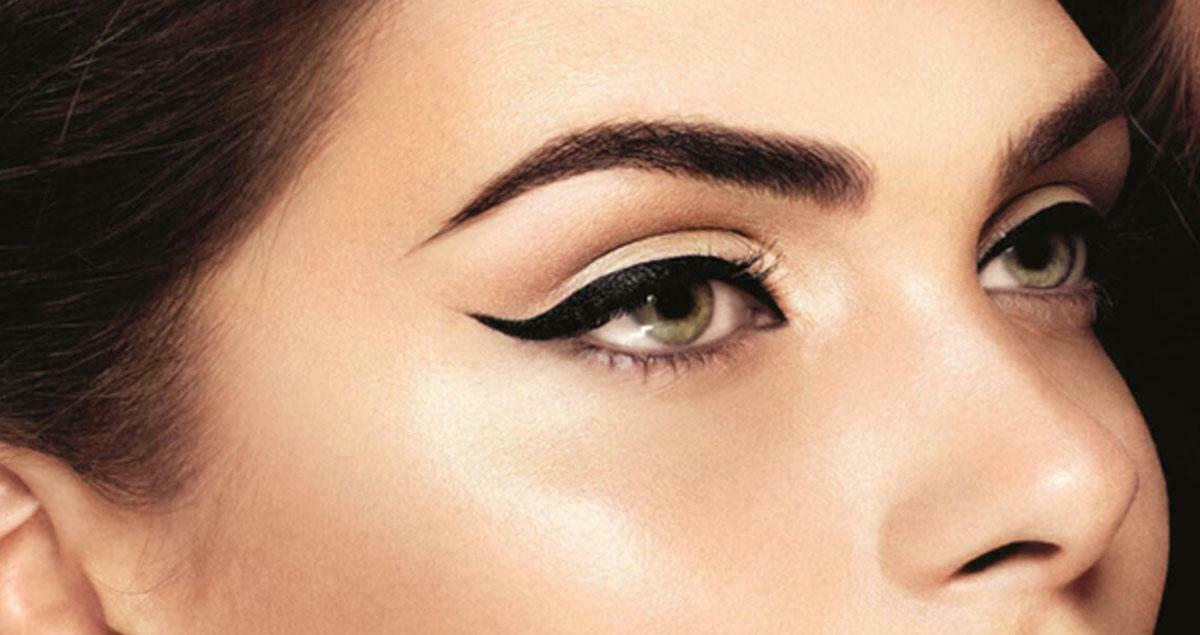 Kuyruklu Eyeliner Nasıl Çekilir
